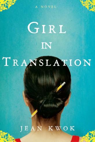 girltranslation